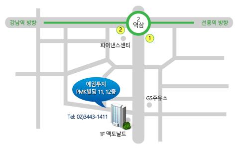 삼성동 본사